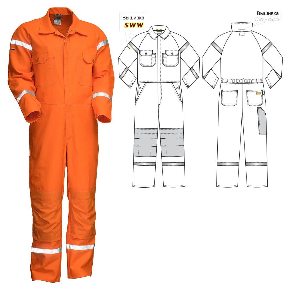 Оранжевый летний комбинезон 827KAR-FAS-75 из хлопка FAS (360 г/кв. м) в интернет-магазине sww.com.ru